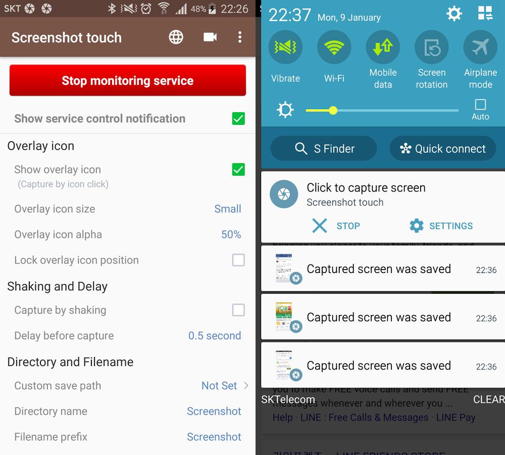 Как сделать скриншот экрана на телефоне Андройд