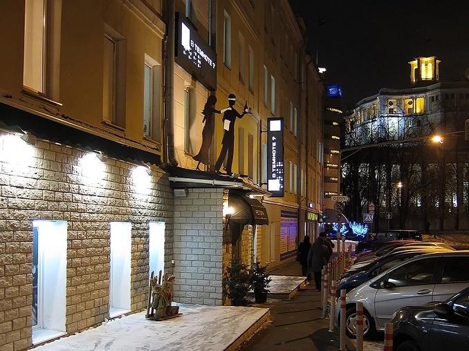 Как выглядит кафе «В темноте?». Необычные кафе Москвы