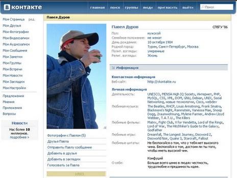 Как появился сайт «ВКонтакте»