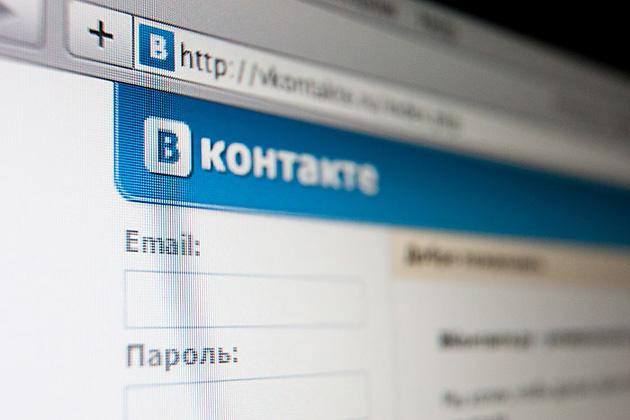 Как социальной сети «ВКонтакте» удалось завоевать такую популярность?