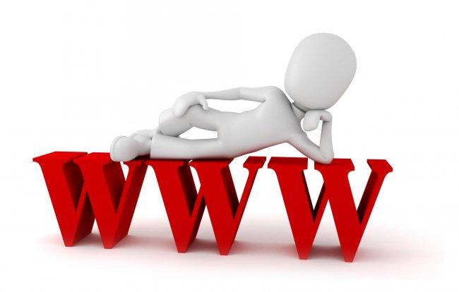 человечек лежит на www и придумывает доменное имя