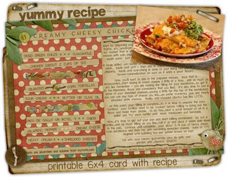 Пример страницы для альбома рецептов, созданной на компьютере