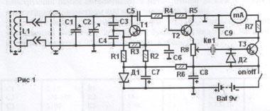 схема металлоискателя на тр х транзисторах - СХЕМЫ ДЛЯ ВСЕХ.