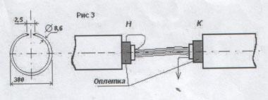 Как сделать металлоискатель.