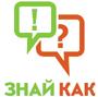 http://www.znaikak.ru/images/zk1_03.jpg