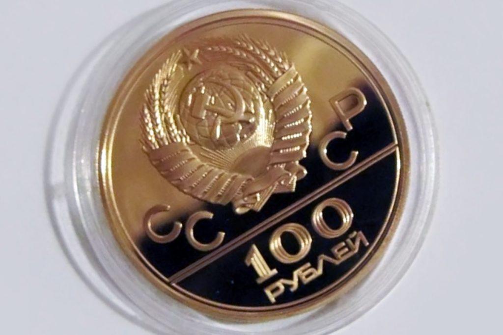 Как, реально ли инвестировать в монеты - иметь стабильный доход, так ли это?