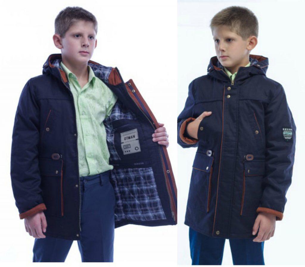 Как выбрать куртки для мальчиков: как сделать выгодную покупку